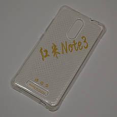 Чехол-накладка TPU для Xiaomi Redmi Note 3 Pro структурный, фото 2