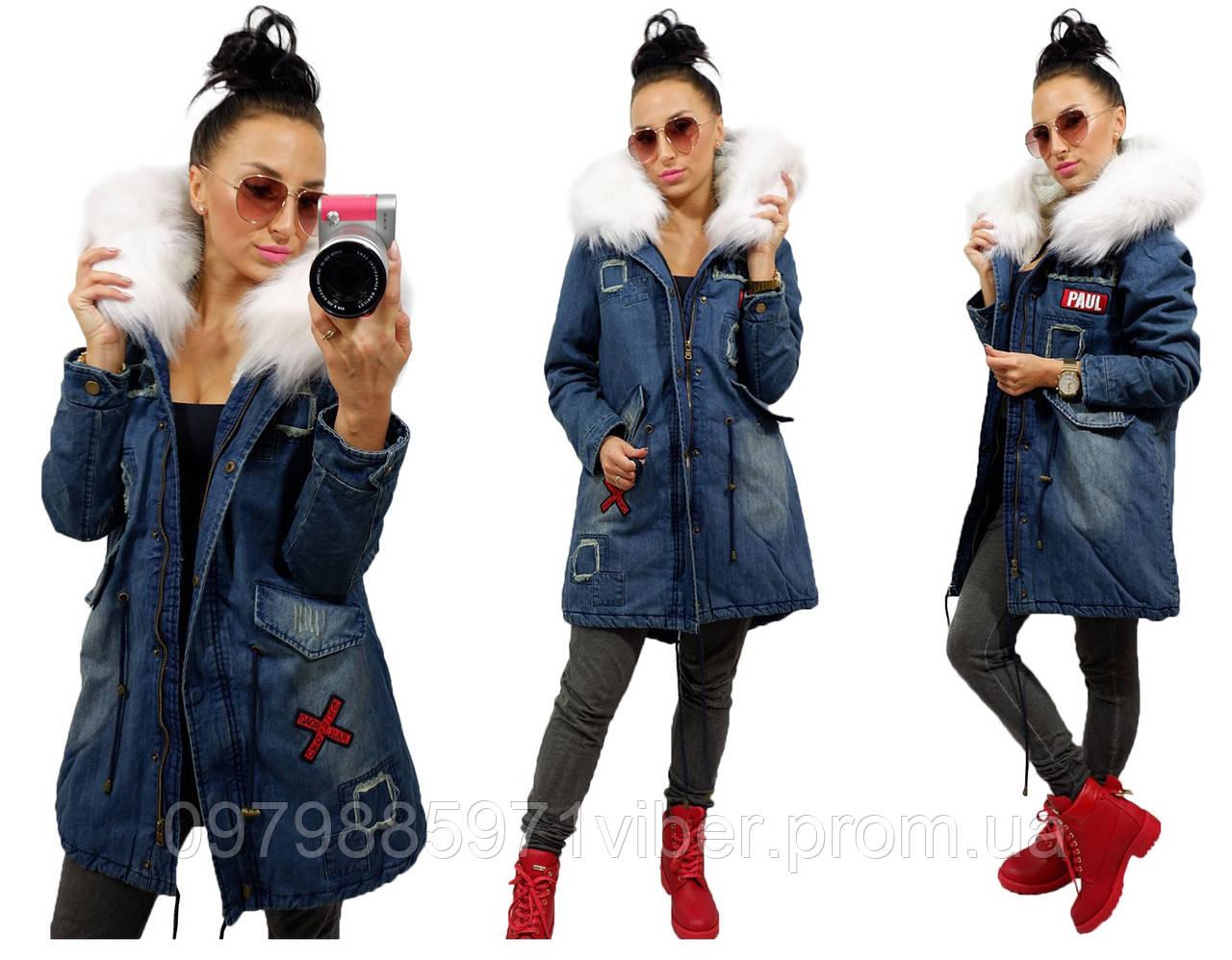 Зимняя джинсовая куртка парка женская - Доставка товаров из Польши в Львове 675e2ecd65b