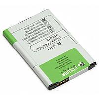 Аккумуляторная батарея PowerPlant LG BL-44JH (E460 Optimus L5 II, P700 Optimus L7) 1750mAh (DV00DV62