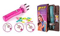 Прибор для плетения косичек Braid X Press, машинка инструмент для косичек