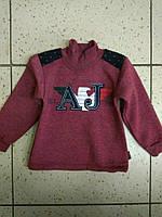 Стильный теплый свитер на мальчика р.4,9