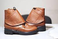 Женские стильные ботиночки TroisRois из натуральной турецкой кожи