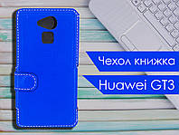 Чехол книжка для Huawei GT3