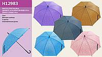 Зонт 5 видов, в п/э 68см /100/