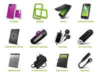 Аксессуары для смартфонов и мобильных телефонов