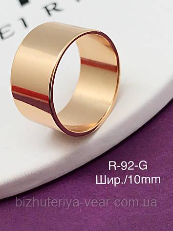 Кольцо R-92( 6,7,8,9,10,11,12,13), фото 2