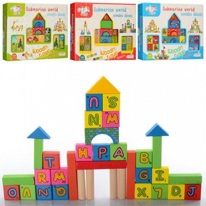 Деревянная игрушка Городок MD 0915  31-21,5-3,5см