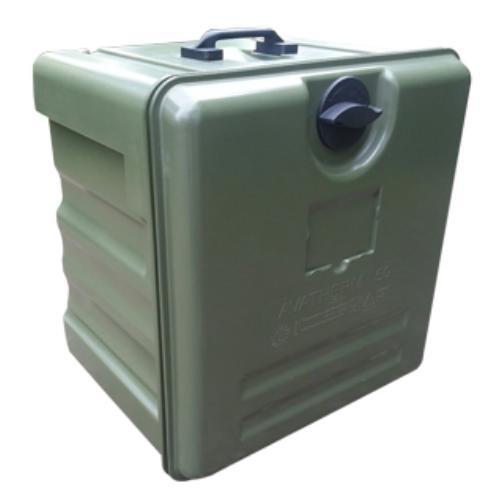 Термоконтейнер 50 литров Ava Plastik (Турция)