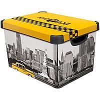 Ящик для вещей Curver Taxi-NY M N40520159