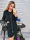 Скидка! Стильное теплое короткое платье машинная вязка цвет: бутылка и серый