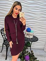 Стильное теплое короткое платье машинная вязка цвет: бутылка, баклажан, серый