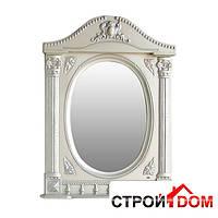 Зеркало Атолл (Ольвия) Наполеон-165 белый жемчуг, патина серебро