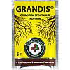 Стимулятор корнеобразования Укоренитель Грандис (Grandis) 5 граммов  Восор