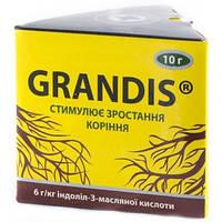 Стимулятор корнеобразования Укоренитель Грандис (Grandis) 10 граммов  Восор