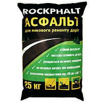 Дорожная смесь Rockphalt 25 кг N90311043