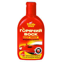 Автошампунь Turtle Wax Hot Wax 500 мл N40709188