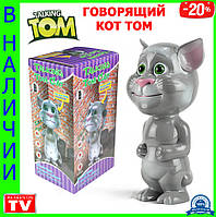 Говорящий Кот Том - интерактивная детская игрушка