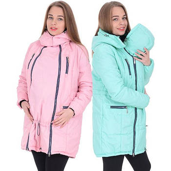 Новинка. Куртки для беременных - слингокуртки