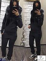 Стильный черный с меховой опушкой женский спортивный костюм турецкая 3х  нитка с начесом.Арт- 138fe05659e