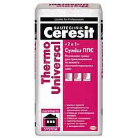 Клей для пенополистирола Ceresit  ППС Термоуниверсал 25 кг N90321049