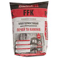 Клей для печей и каминов Bau Gut  FFK 10 кг N90314012