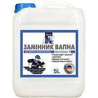 Пластификатор для растворов и заменитель извести МТС GmbH 5 л N90502414