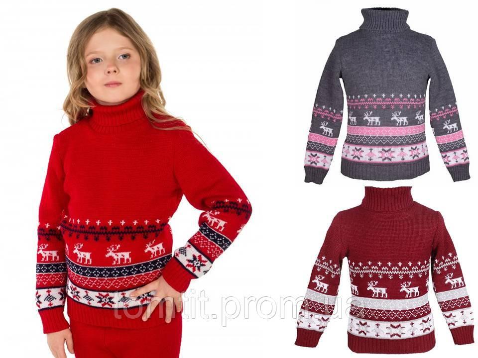 """Детский теплый, шерстяной свитер """"Олени"""" для девочек, оптом"""