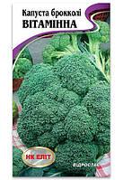 Семена Капусты, Брокколи Витаминная, 100 шт