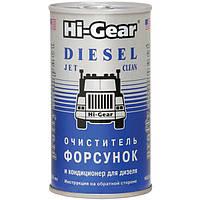 Очиститель форсунок для дизеля Hi-Gear HG3415 295 мл N40711353