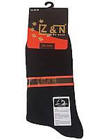 Суперкачественные турецкие носки для мужчин