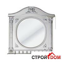 Зеркало Атолл (Ольвия) Наполеон-195 белый жемчуг, патина серебро