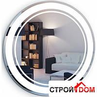 Овальное (круглое) зеркало с LED подсветкой Liberta Lima 800x800
