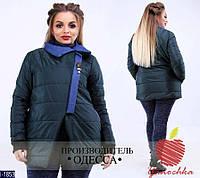 Женская куртка плащевка с отделкой плотный джинс темно-синего цвета. Арт - 18191