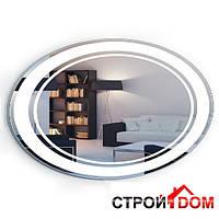 Овальное (круглое) зеркало с LED подсветкой Liberta Lima 1000x700