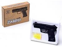 Пистолет металлический ZM20 с пульками