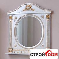 Зеркало Атолл (Ольвия) Наполеон-195 белый жемчуг, патина золото