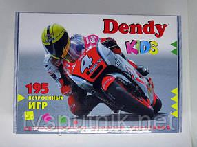 Ігрова приставка Dendy Kids 255 вбудованих ігор (всі хіти!)