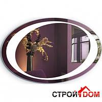 Овальное (круглое) зеркало с LED подсветкой Liberta Valensia 900x600