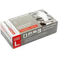 Перчатки одноразовые ProService Professional M 100 шт N50724663