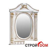 Зеркало Атолл (Ольвия) Наполеон-175 белый жемчуг, патина золото