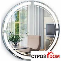 Овальное (круглое) зеркало с LED подсветкой Liberta Rosso 800x800