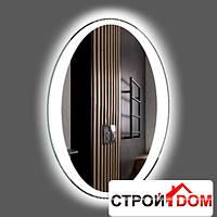 Зеркало для ванной комнаты с LED подсветкой Liberta Luxor 800x600
