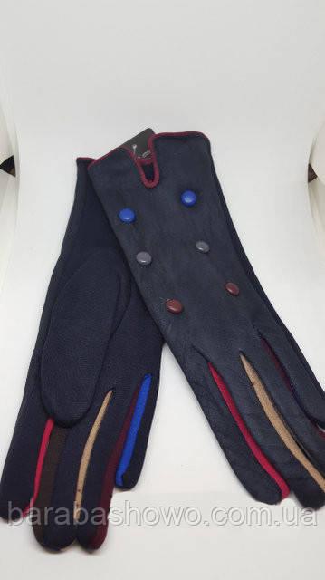 Женские перчатки комбинированые замш-трикотаж.