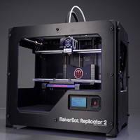 MakerBot Replicator™ 2 | 3D Box