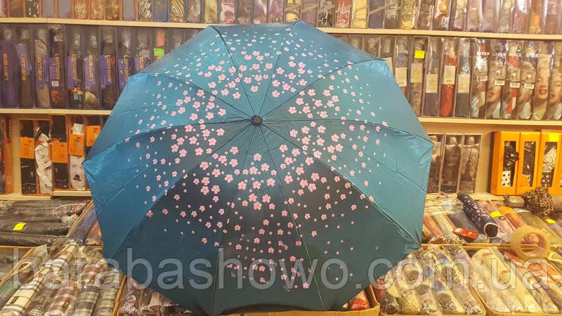 Женский зонтик механический фирмы Rainbella с длинной стальной ножкой