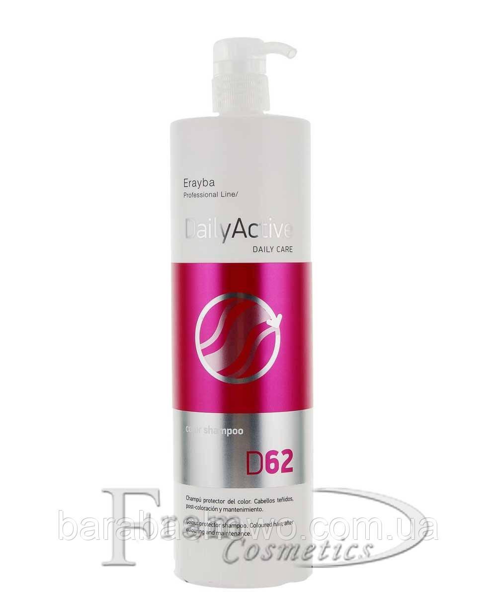 Шампунь Для Окрашенных Волос Erayba D62 (1.5 литра)
