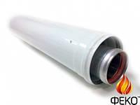 Труба дымовая концентрическая L = 1000мм в комплект WH/WS 80/125 для Logamax plus GB112