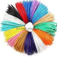 PLA пластик для 3d-ручки | Набор 15 цветов | 3D-Box