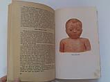 """В.Соболева """"Берегите детей от инфекционных заболеваний"""". 1964 год, фото 4"""