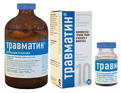 Травматин 10 мл ветеринарный гомеопатический препарат